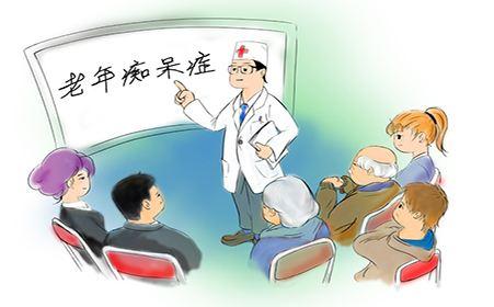 云南省老干部医院体检中心